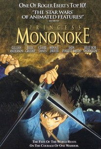 Poster for Princess Mononoke (1997)